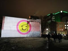 Illuminart, Quartier des spectacles 2018