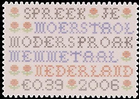 Netherlands - Scott #1252d (2006):