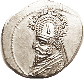Ancient coin 3