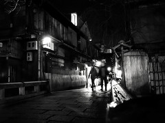 One Night in Kyoto