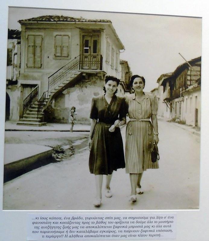 Η έκθεση παλιάς φωτογραφίας της Μίρκας και της Μαριάννας Ζακυνθινού στην Ηλιούπολη