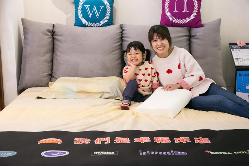 [分享] 台南床墊推薦 我們是幸福床店 健康門市 MIT床墊工廠直營、彈簧十年保固!