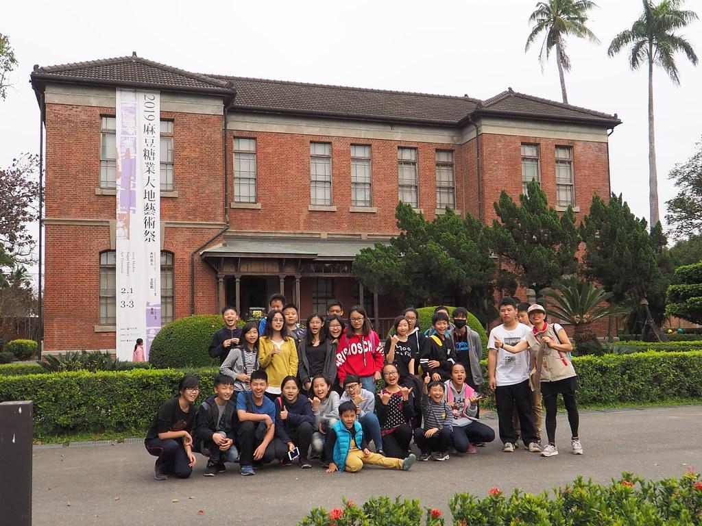 麻豆食農教育 (25)