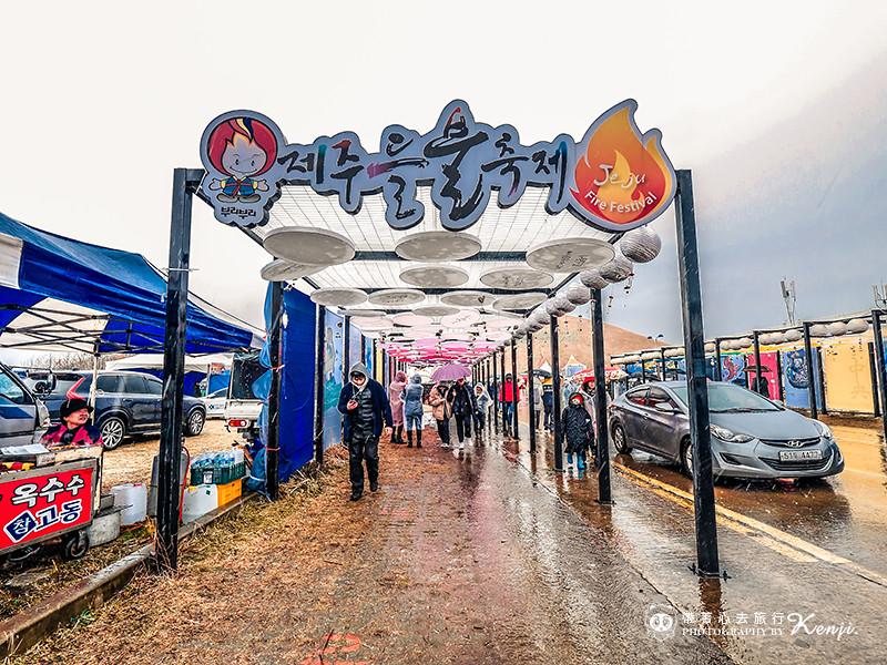 jeju-wildfire-festival-14