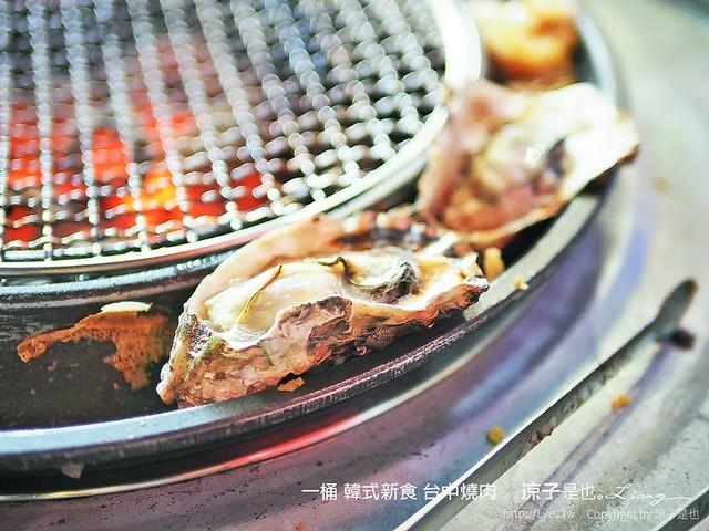 一桶 韓式新食 台中燒肉 46