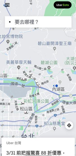 App介紹-01
