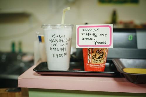 dawat cafe