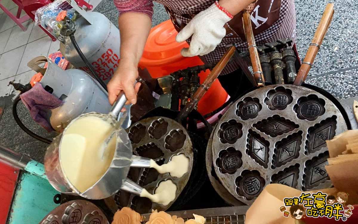 學甲雞蛋糕 台南美食小吃-8