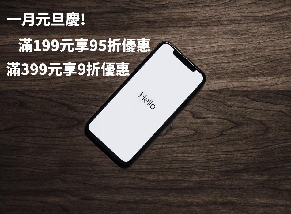 20190105-950