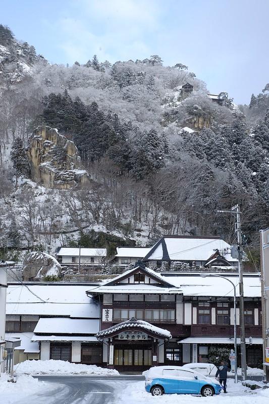 天空の寺 山寺 (山形県) その1