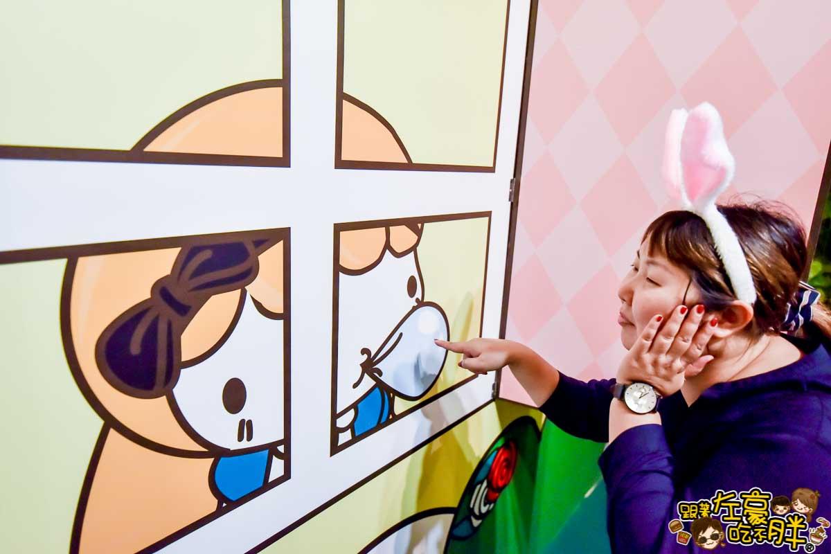 夢時代來偶的童話樂園-愛麗絲夢遊仙境-61