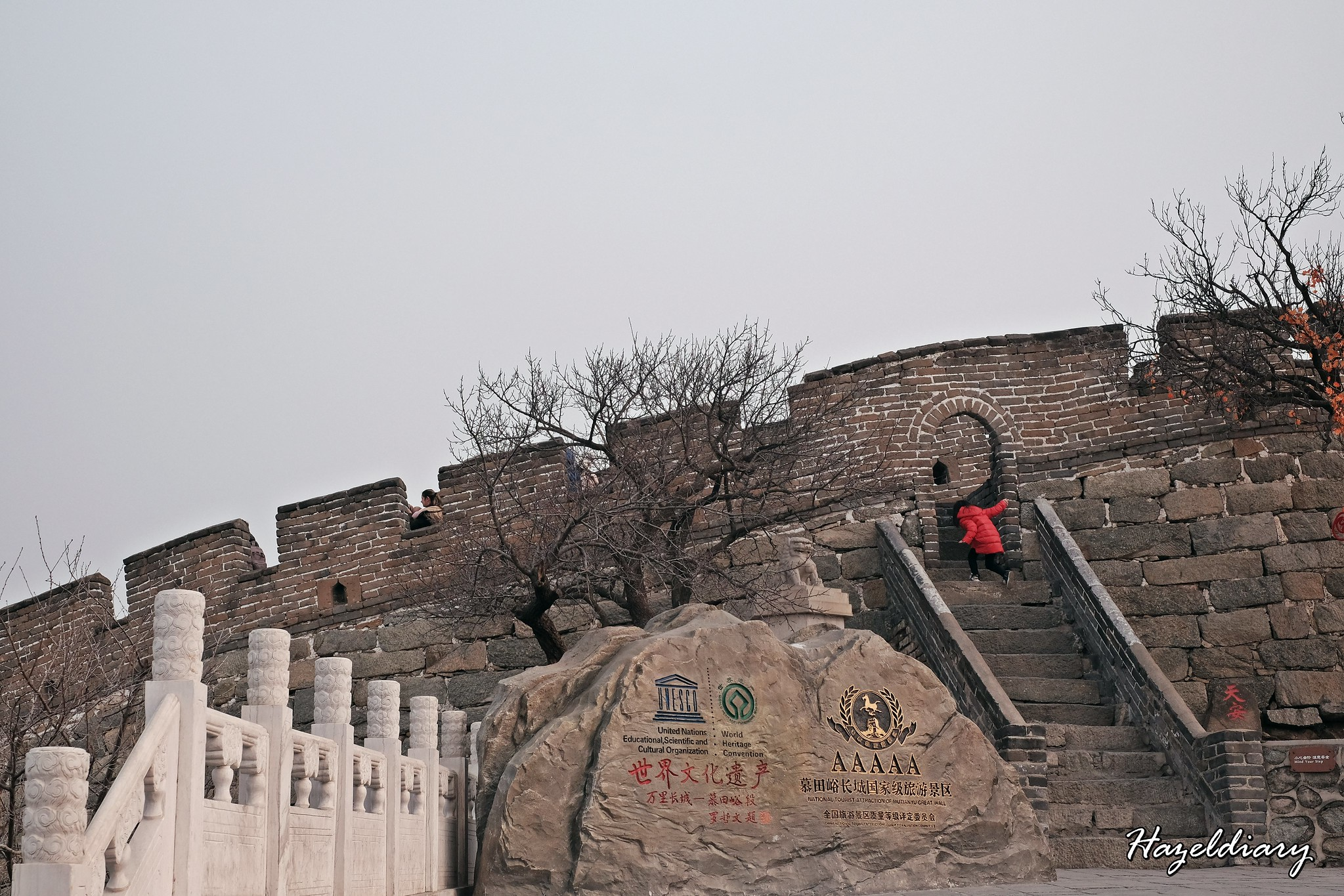 The great wall of china mutianyu section
