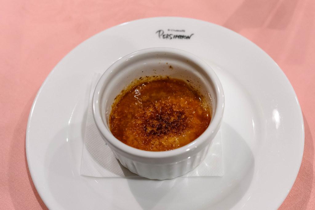ポルチーニ茸のクリームブリュレ