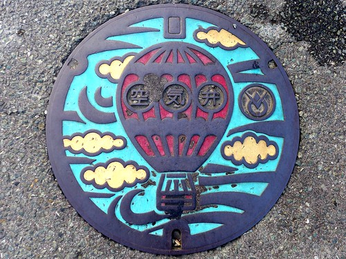 Yamakawa Fukuoka, manhole cover (福岡県山川町のマンホール)