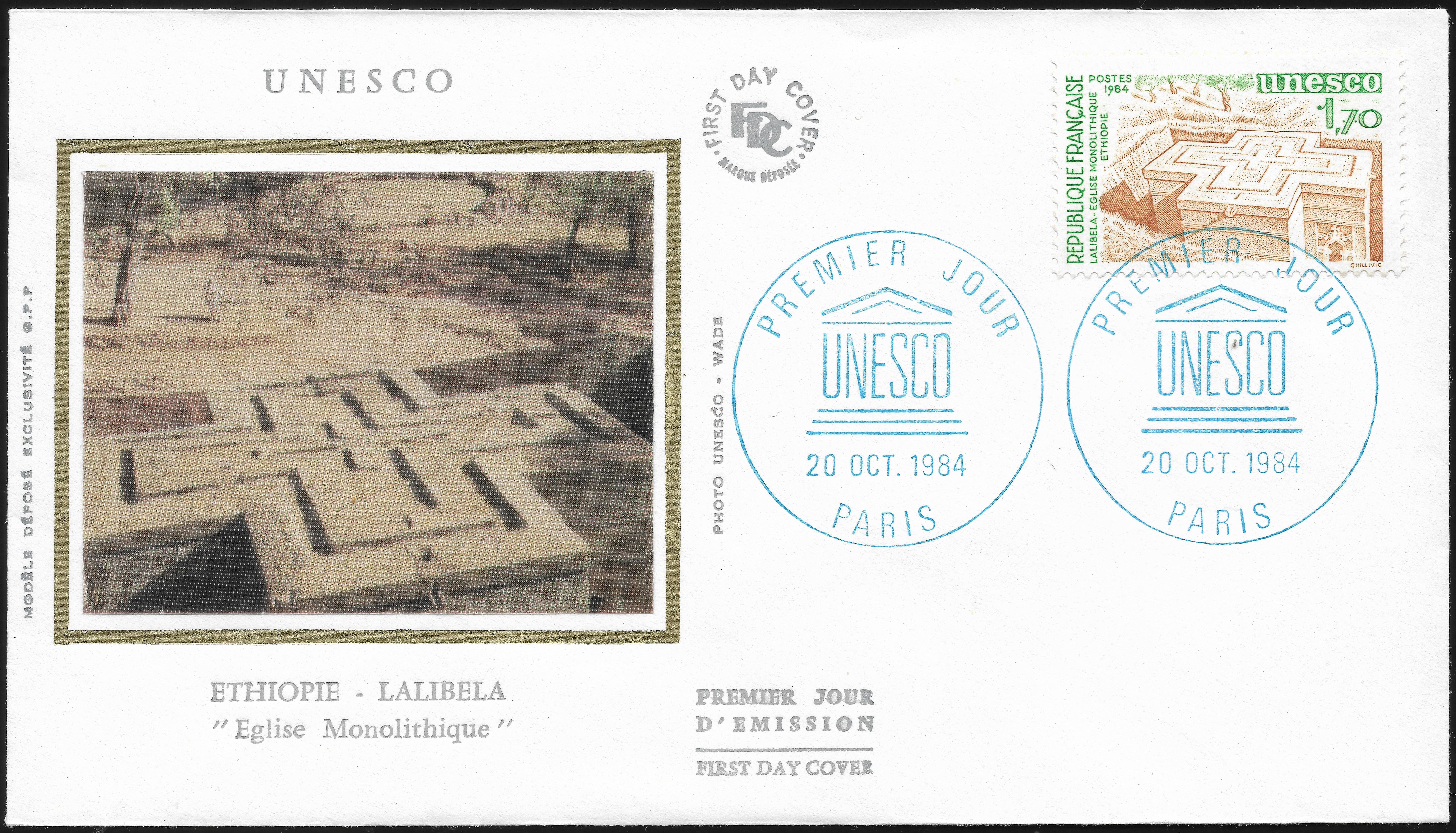UNESCO (France)- Scott #2O29 (1984) first day cover