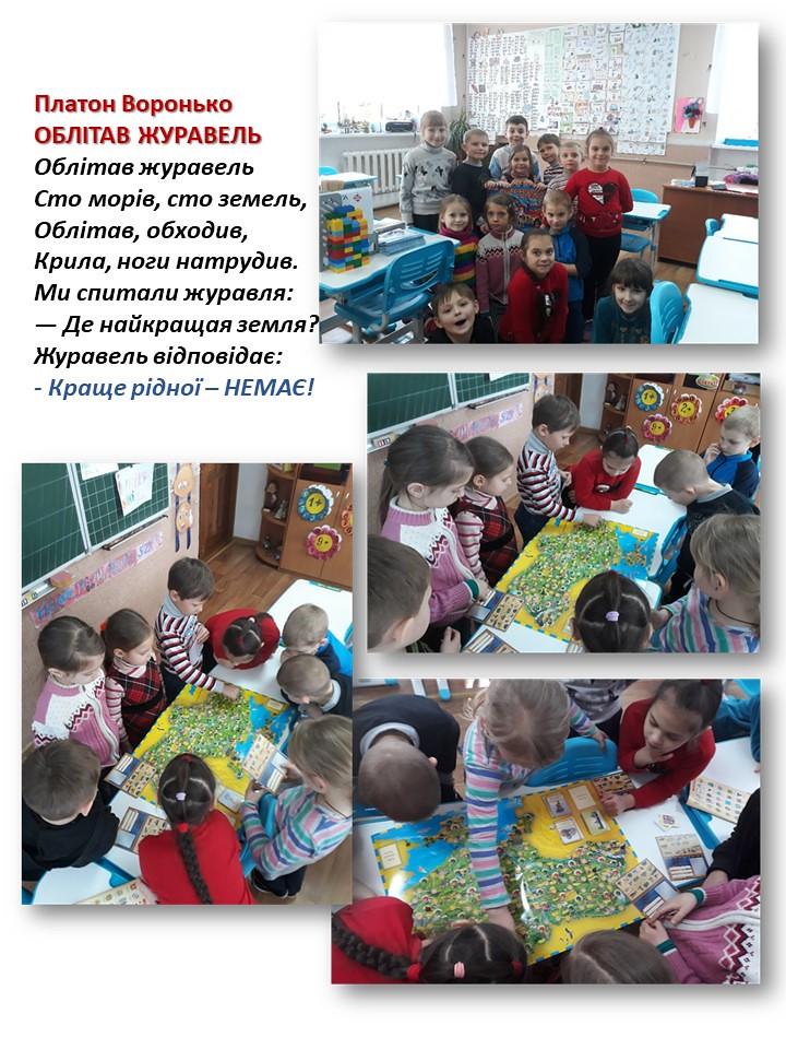 Акція «Доступний розвиток для наших дітей»