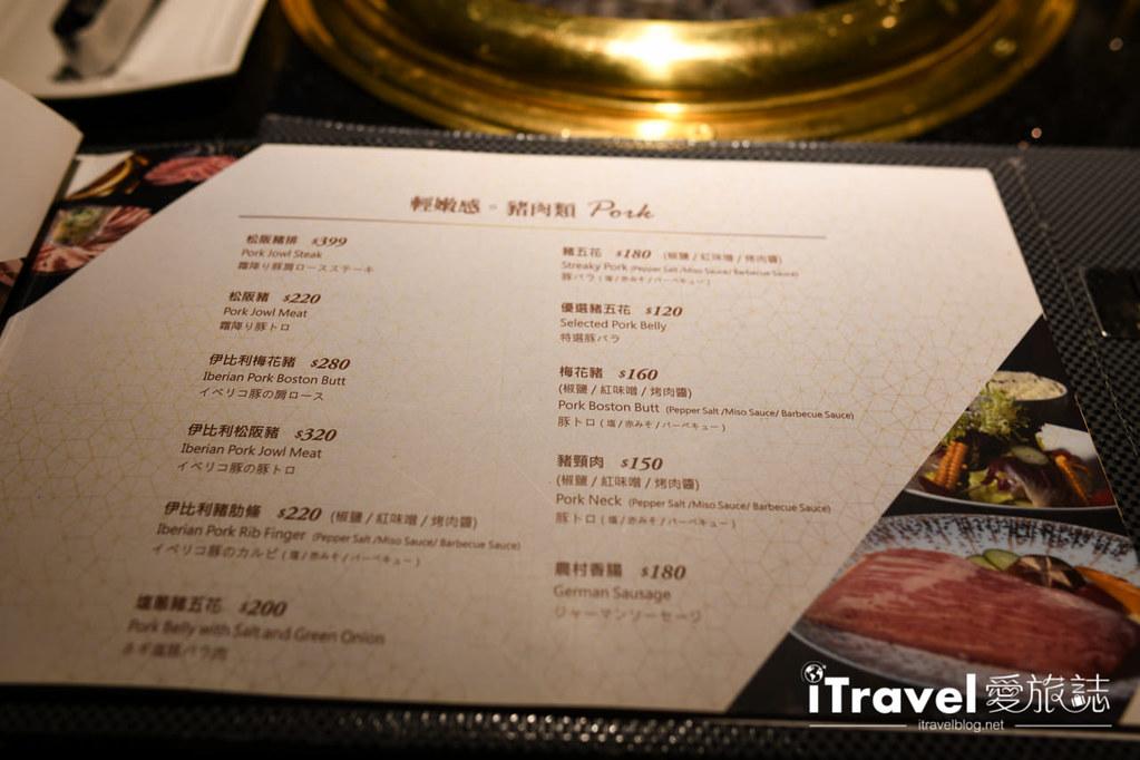 台中餐厅推荐 塩选轻塩风烧肉 (9)