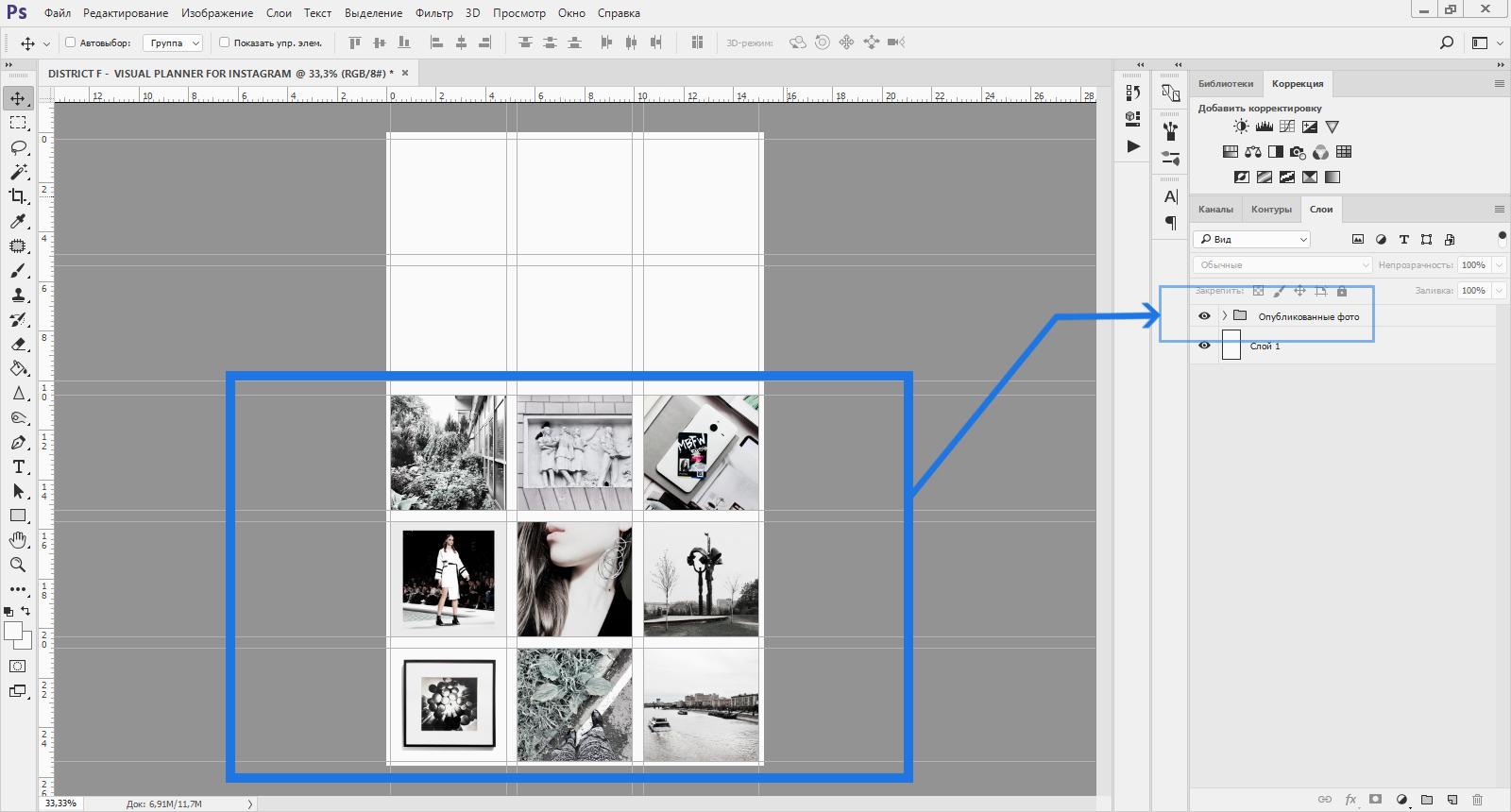 Как сделать визуальную сетку публикаций для Instagram ипе5