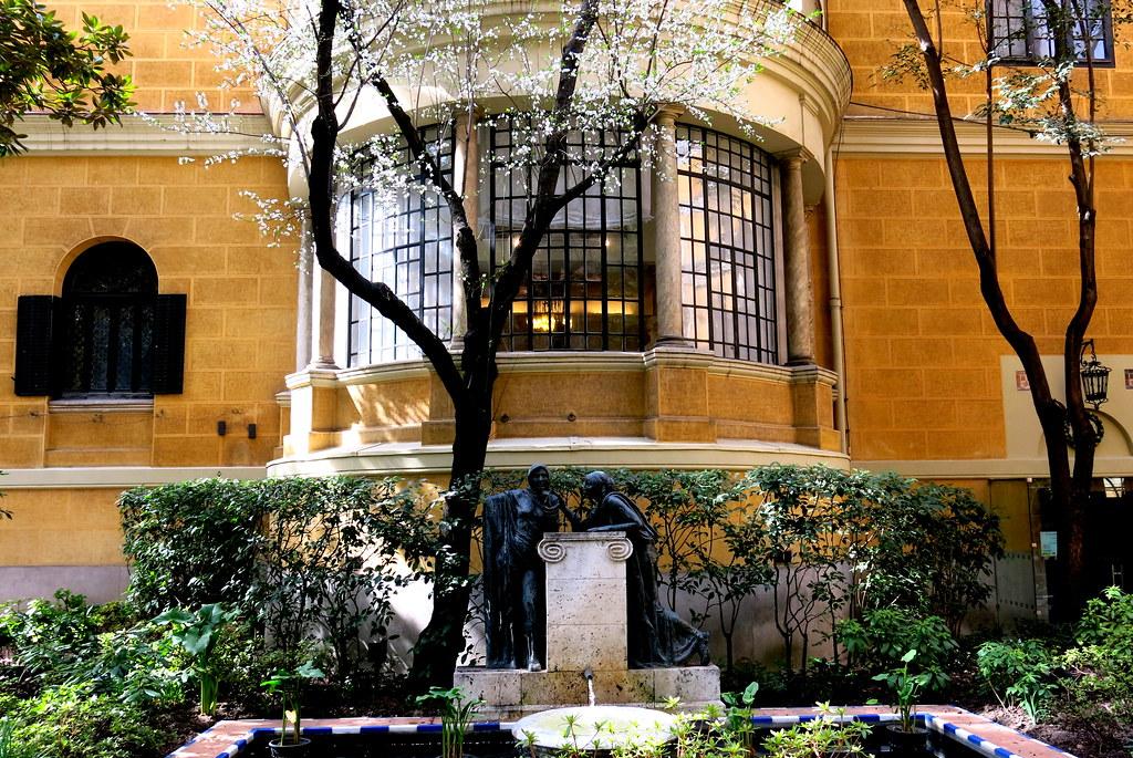 Jardines del Museo Casa de Sorolla