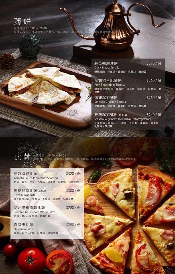 台北想陽明山餐廳下午茶咖啡排餐義大利麵菜單價位訂位menu (3)