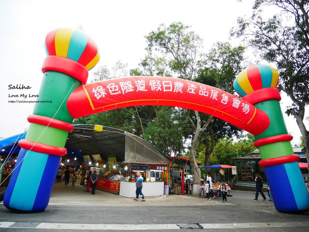 雲林古坑綠色隧道驛站伴手禮好玩親子景點推薦 (4)