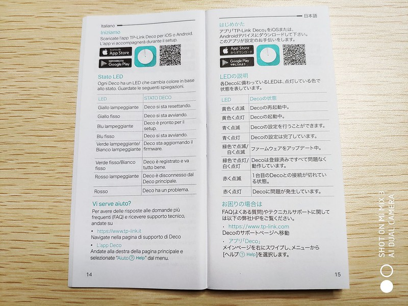 TP-Link Deco M9 Plus 開封 (25)