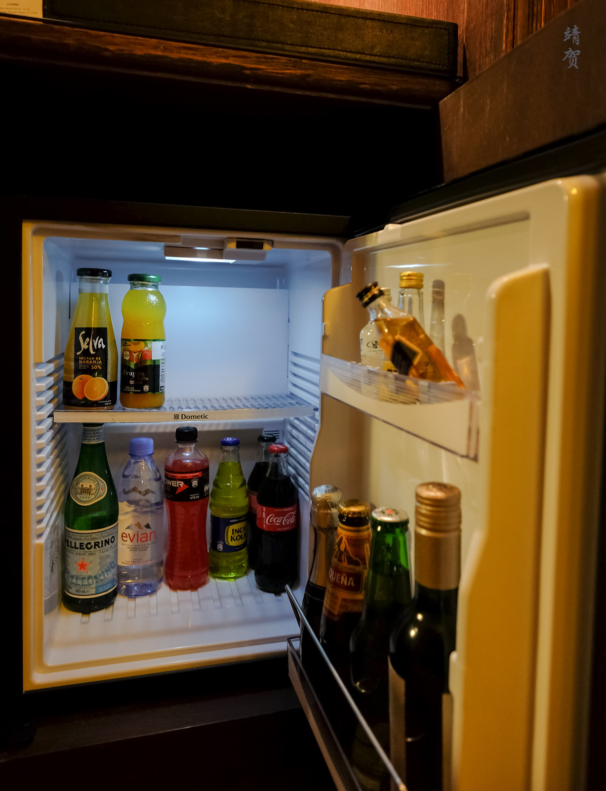 Minibar in the room