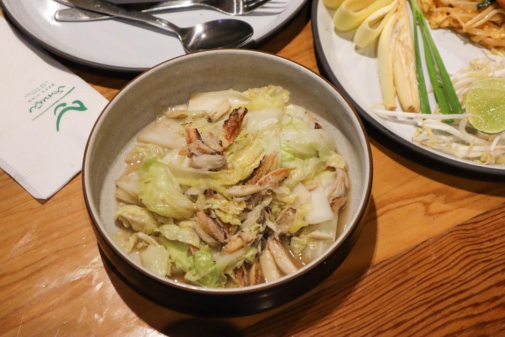 Baan Ying Cafe & Meal (47)