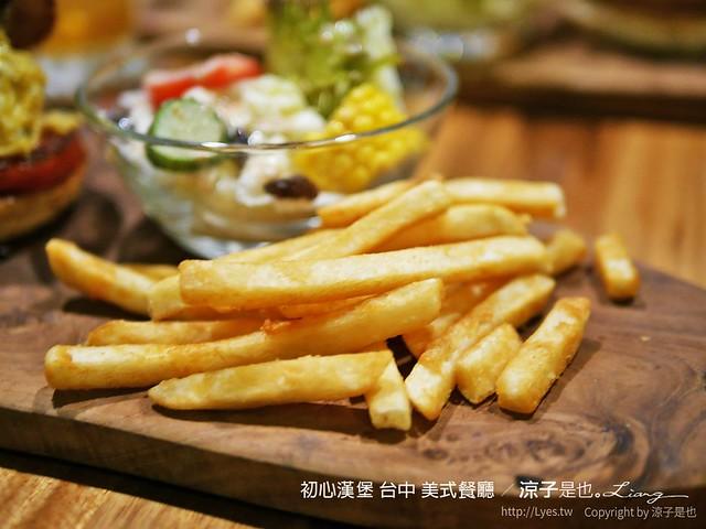 初心漢堡 台中 美式餐廳 1