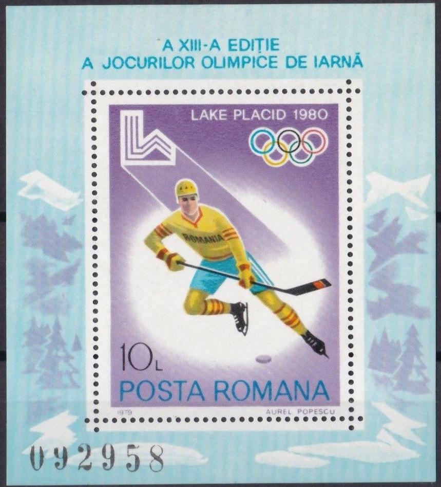 Romania - Scott #2932 (1979)