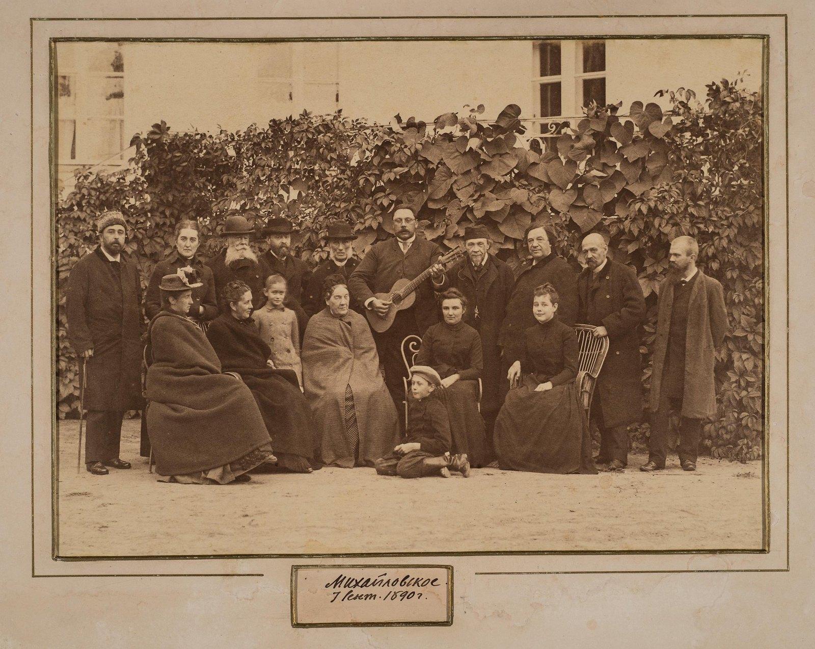 1890, Шереметевы и их гости в Михайловском. Неизвестный фотограф