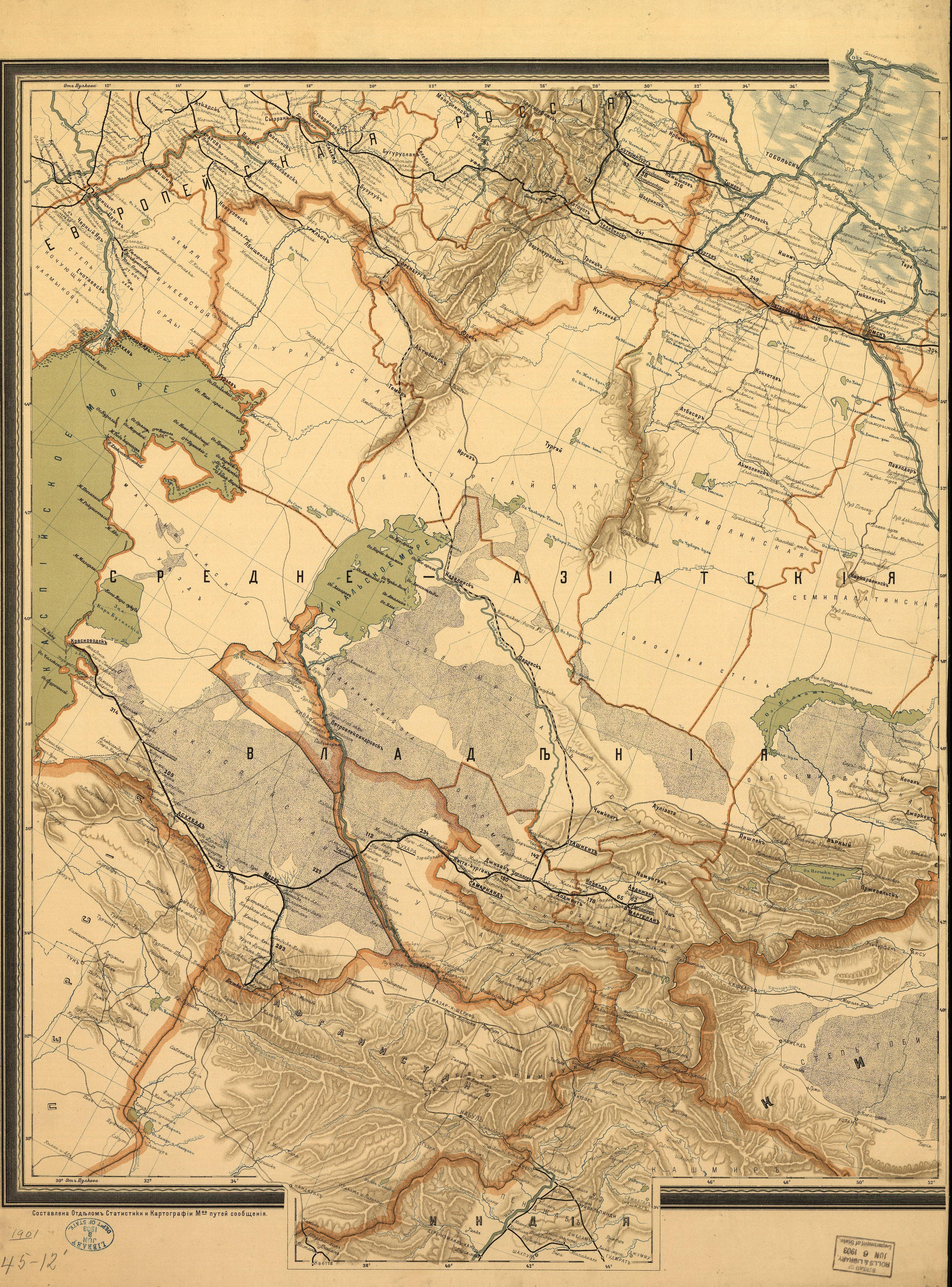 Карта путей сообщения Азиатской России, 1901_1