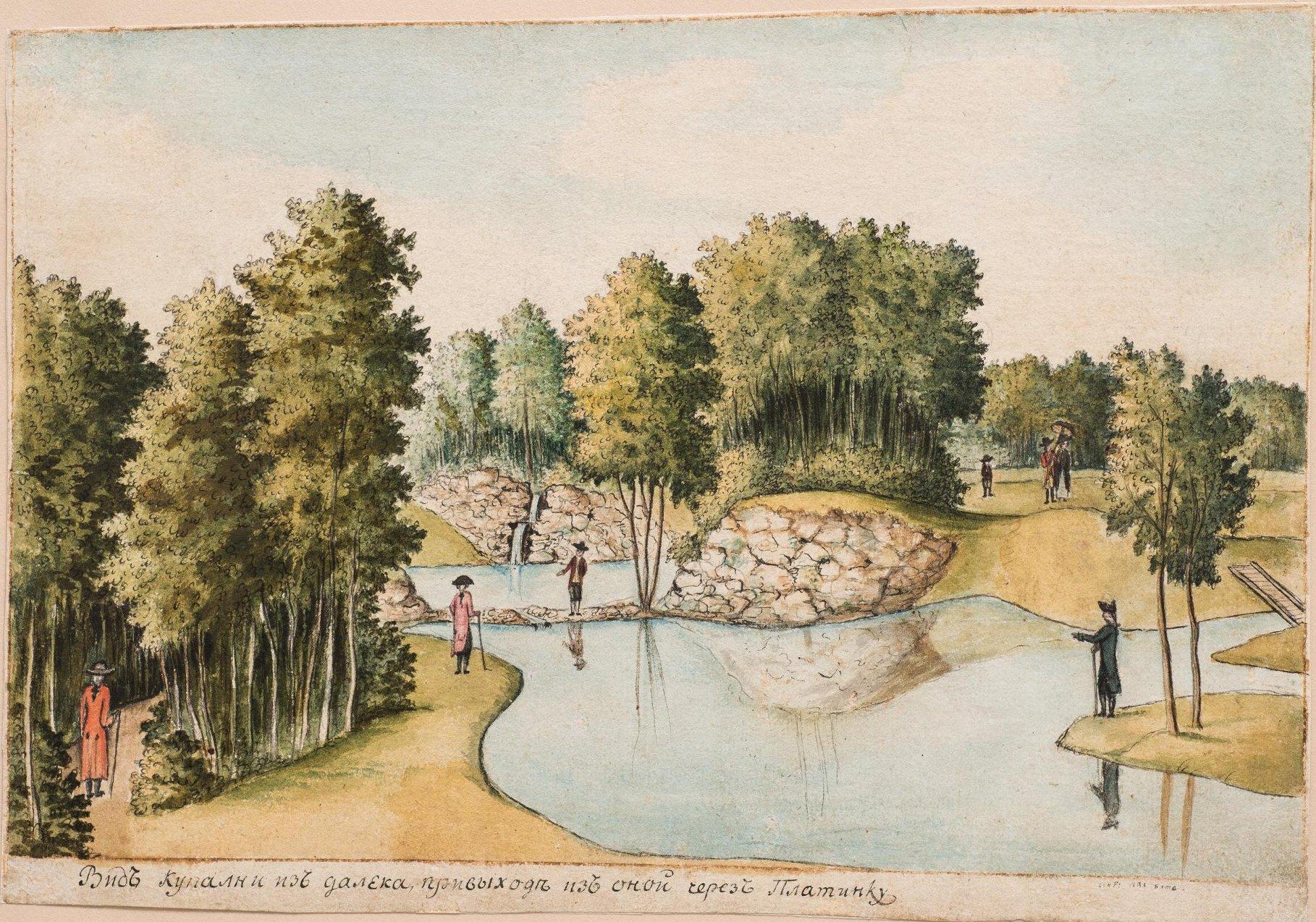 Вид на купальный пруд от плотины в Богородицком парке (Вид купальни издалека при выходе из оной через платинку)