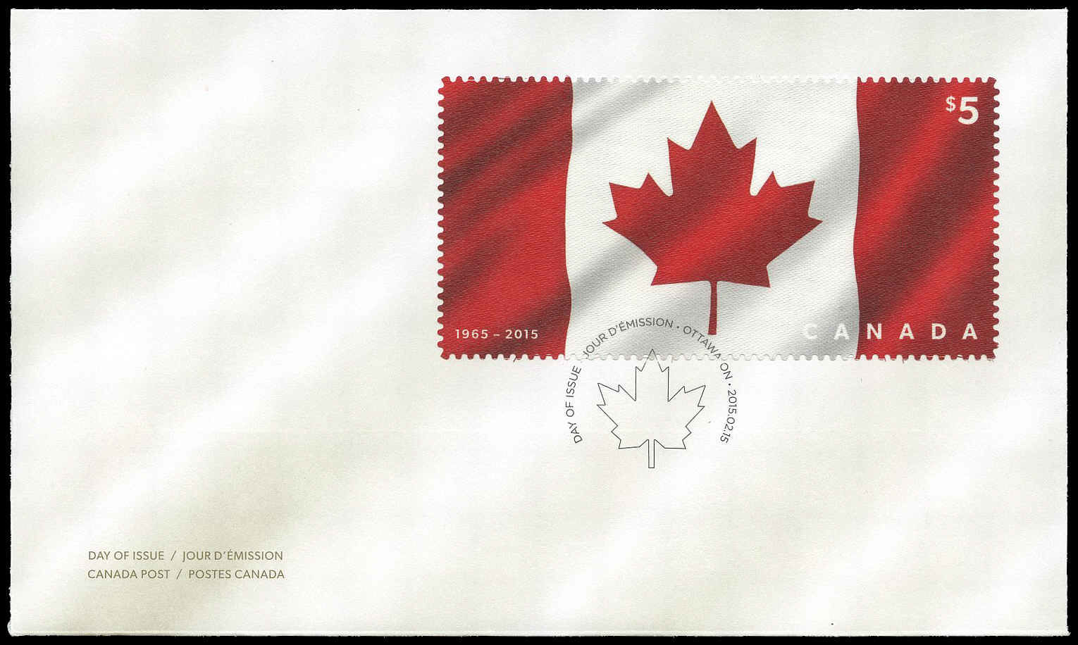Canada - Scott #2808 (2015) first day cover