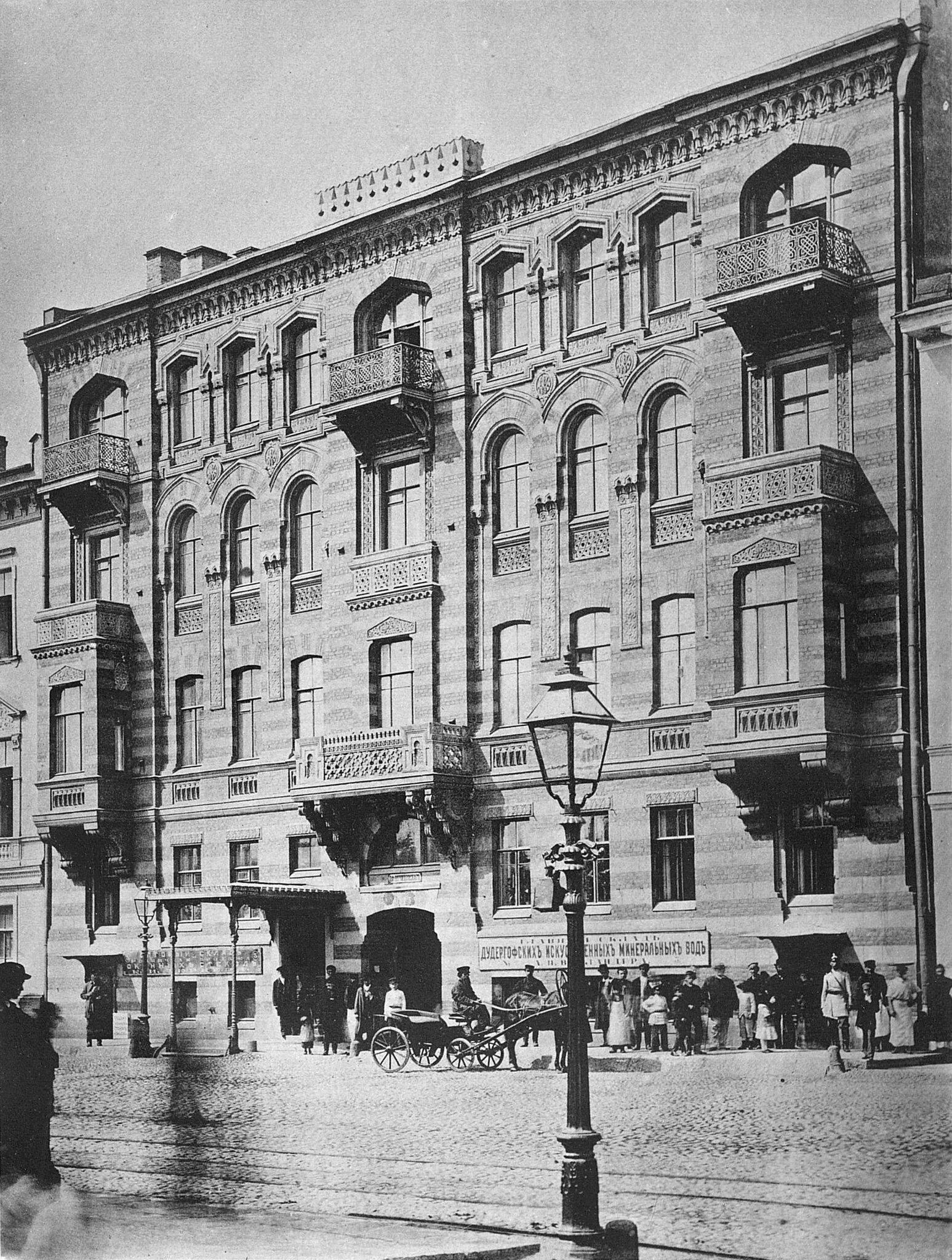 Дом Г. Ф. Вучиховского. 1888