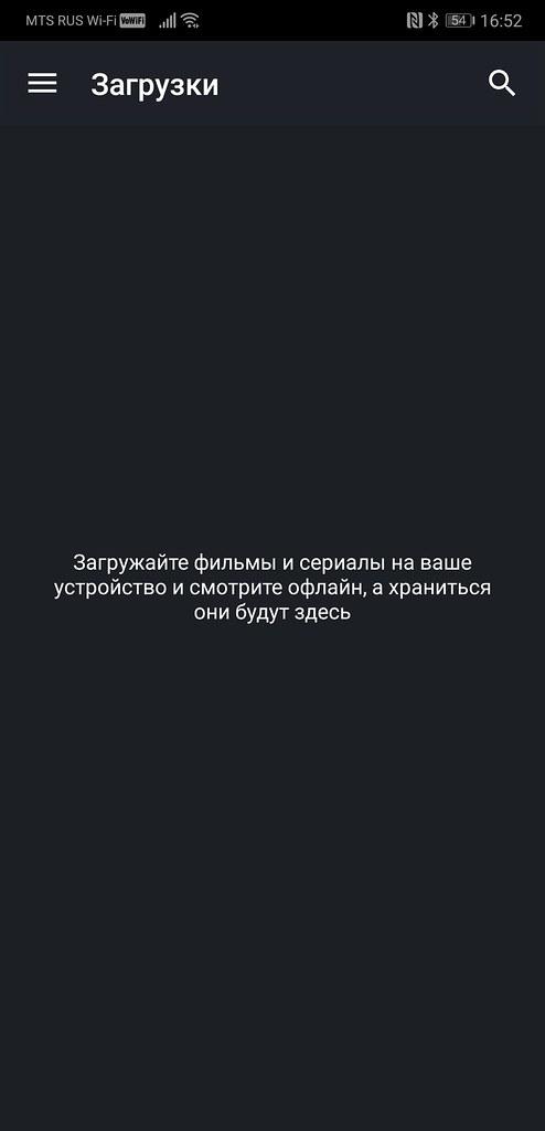 Screenshot_20190228_165209_ru.start.androidmobile
