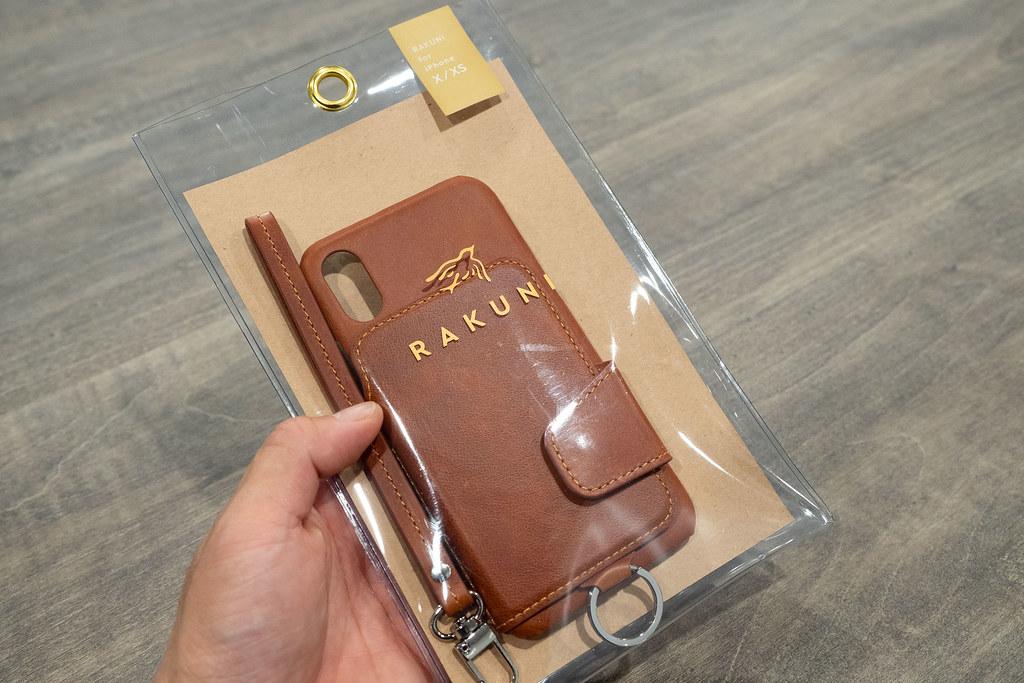 RAKUNI_iPhoneXS-2