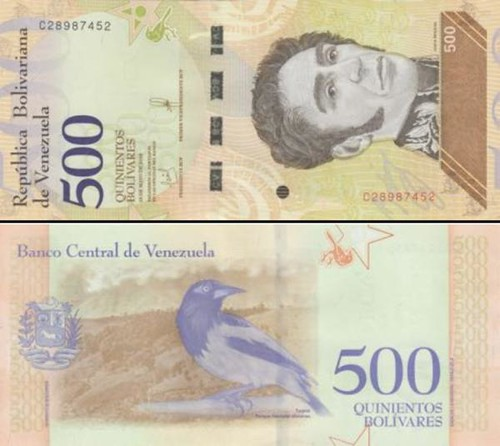 500 Bolívares Venezuela 2018, P107