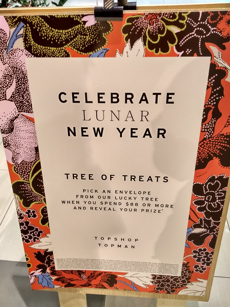 TOPSHOP TOPMAN Lunar New Year Sale