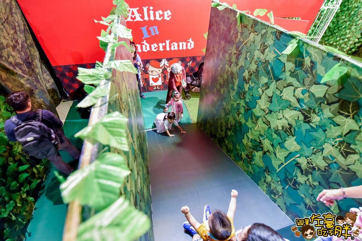 夢時代來偶的童話樂園-愛麗絲夢遊仙境-58