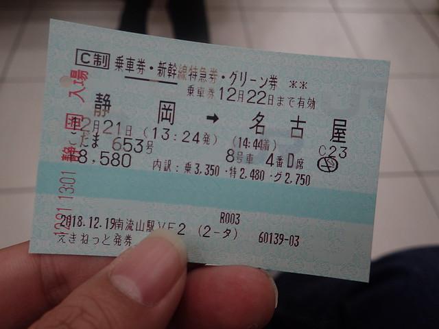 PC210282