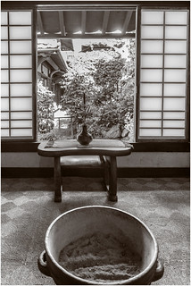 View out   Kawai Kanjiro's house