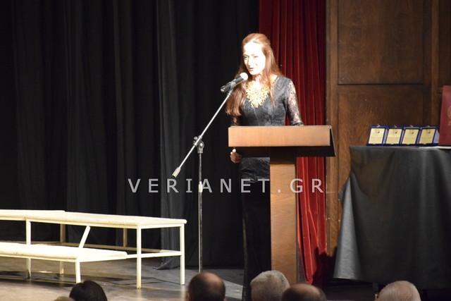 Βέροια: Φωνές εν Χορώ - Γυναικείες Χορωδίες (23/2/2019)