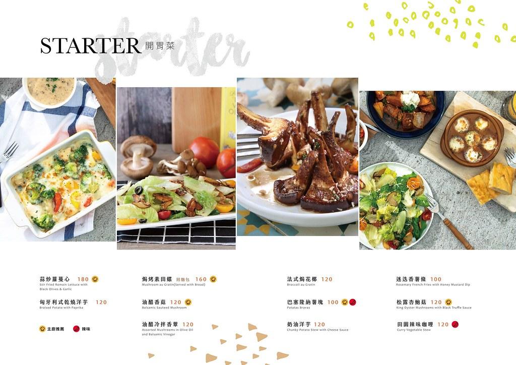 布佬廚房 台中蔬食 素食菜單40