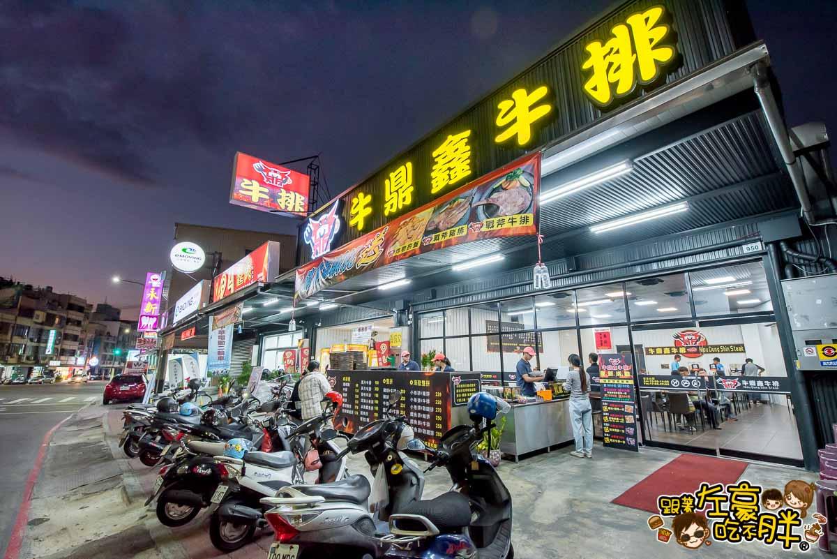 牛鼎鑫牛排(楠梓美食)-7