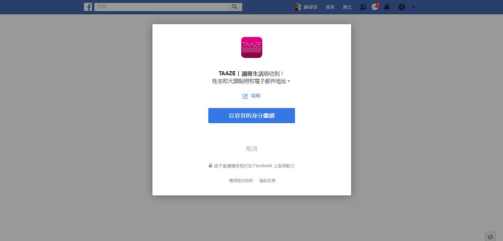 Screenshot_2019-03-06 (1) Facebook