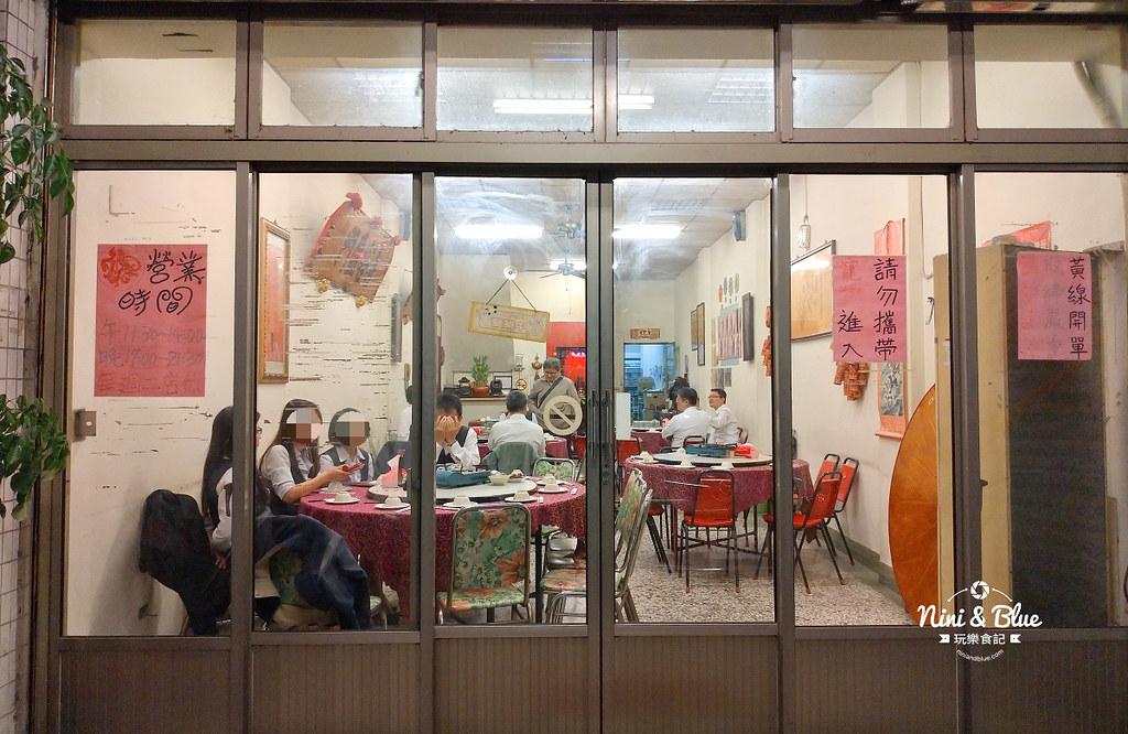 三喜食堂.台中台式餐廳02