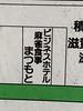 Photo:麻雀のビジネス? By cyberwonk