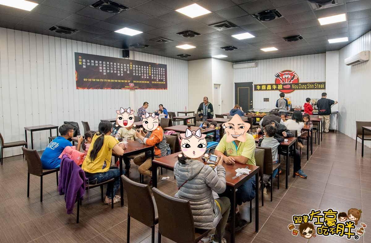 牛鼎鑫牛排(楠梓美食)-4