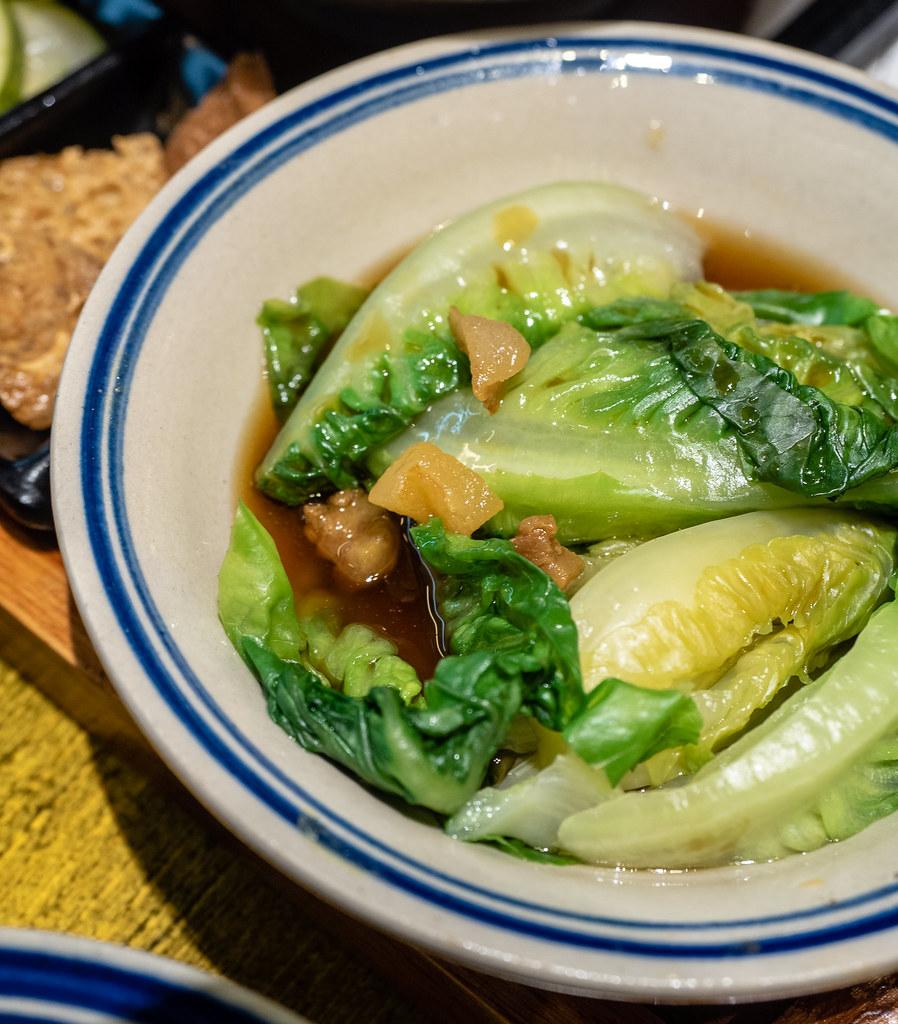 Butterhead with Shanghai Sauce
